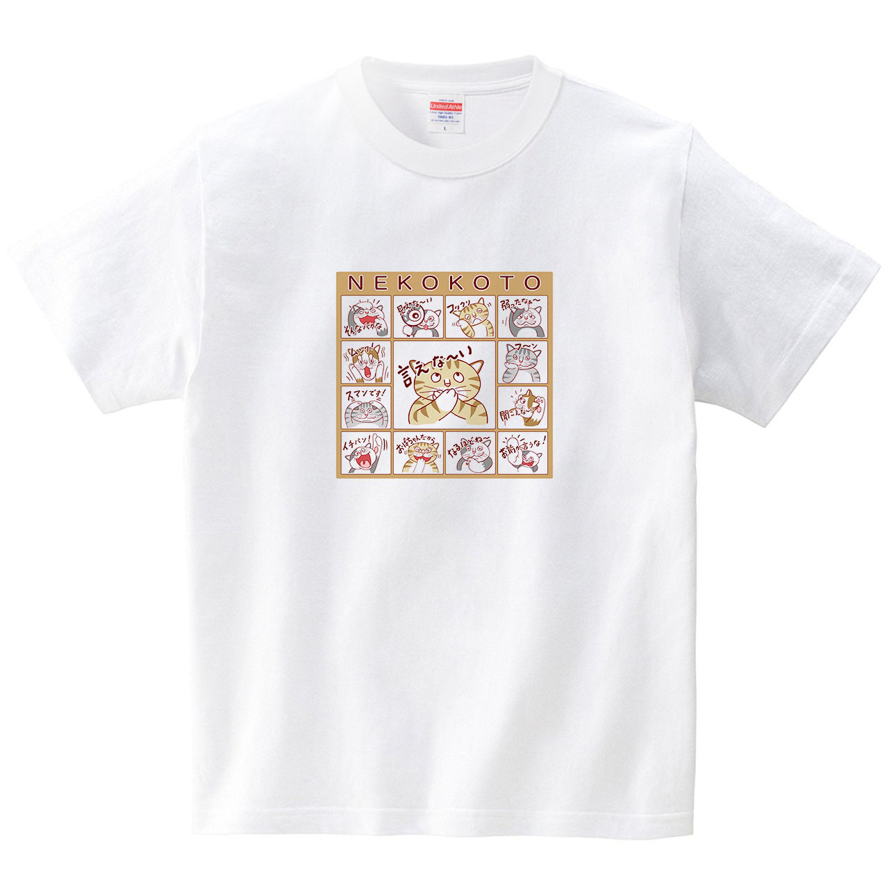 NEKOKOTO(Tシャツ・ホワイト)(永清文明)