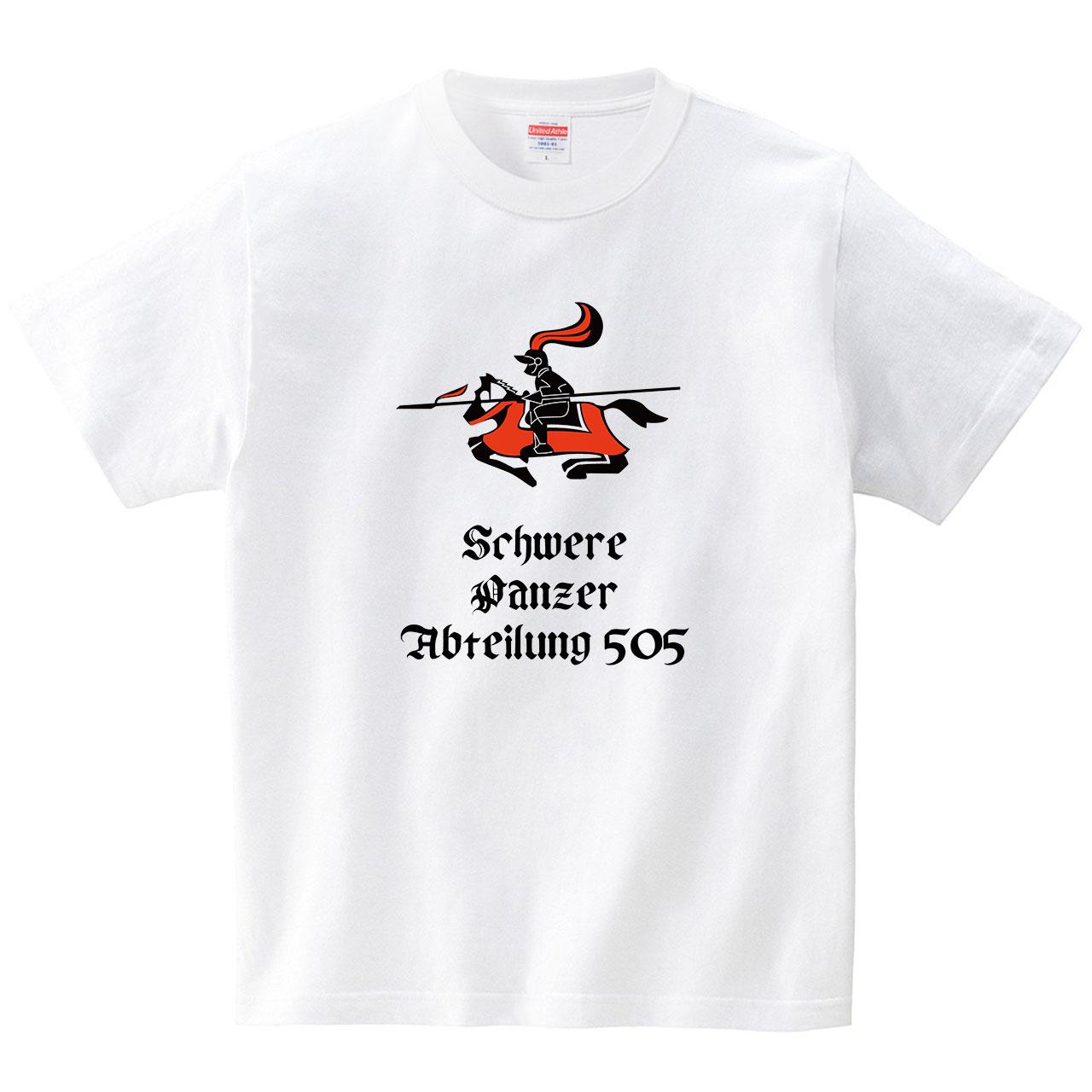 ドイツ軍第505重戦車大隊(Tシャツ・ホワイト)(迷彩・ミリタリーケース専門店)