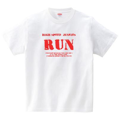 らくだのマラソンランナー(Tシャツ・ホワイト)(こいでゆーじ)