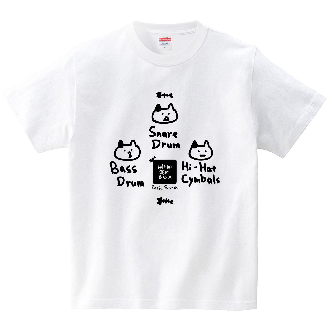 ネコのビートボックス(Tシャツ・ホワイト)(オワリ)