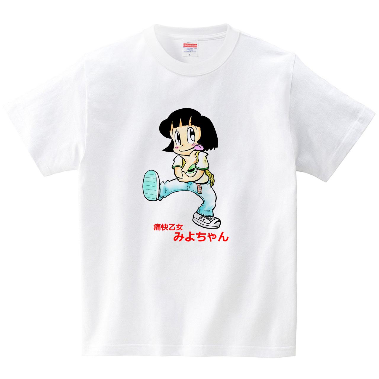 痛快乙女みよちゃんTシャツBカラー(Tシャツ・ホワイト)(アシタモ)