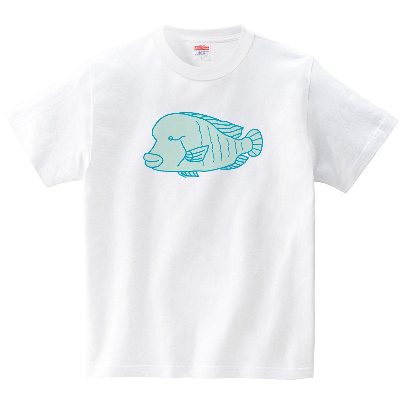 ナポレオンフィッシュ/メガネモチノウオ(Tシャツ・ホワイト)(あおまんぼう)