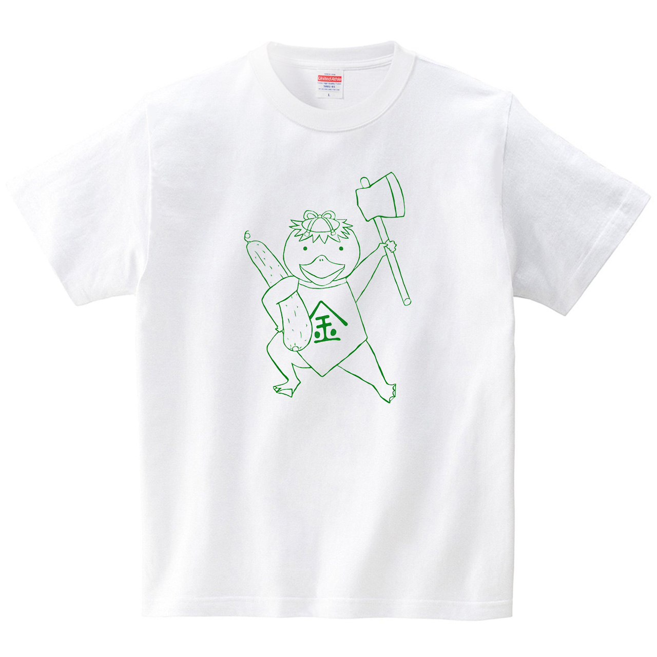 金太郎カッパ・白(Tシャツ・ホワイト)(あおまんぼう)
