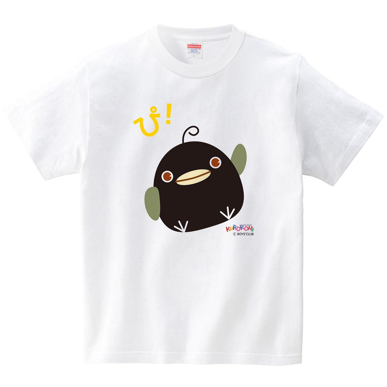 くろ☆ぴっぴ(Tシャツ・ホワイト)(BOYS CLUB)