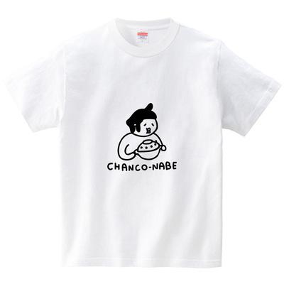 力士&ちゃんこ鍋(Tシャツ・ホワイト)(オワリ)