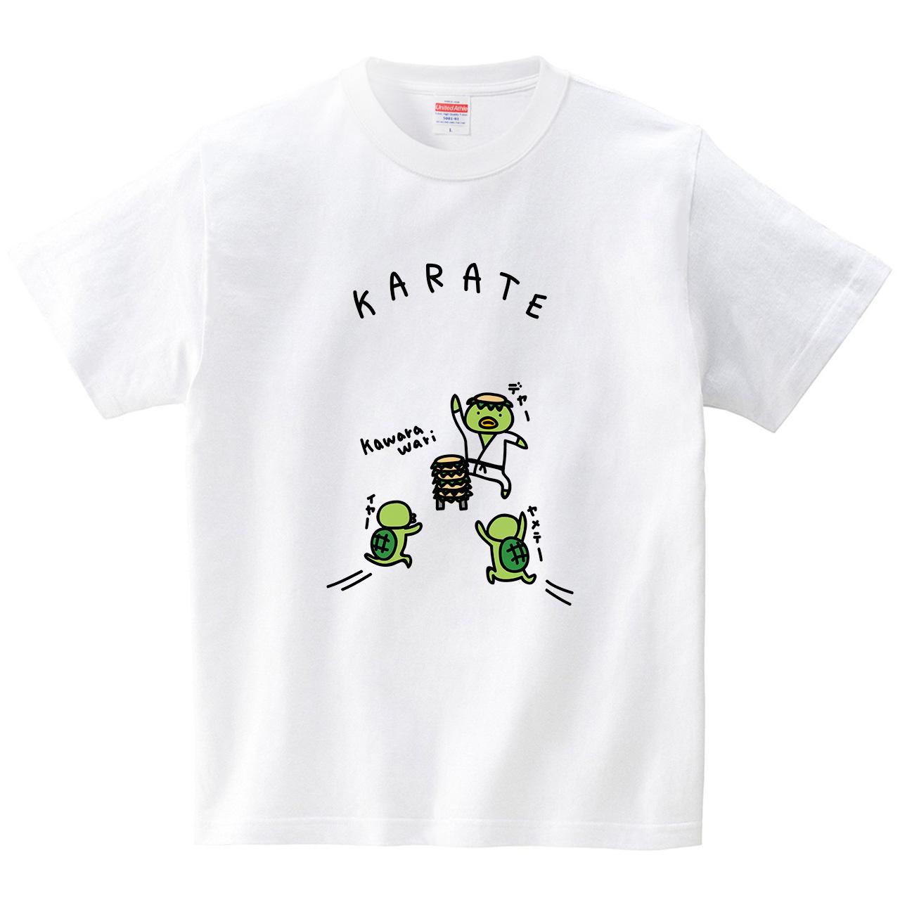 カッパの瓦割り(Tシャツ・ホワイト)(オワリ)