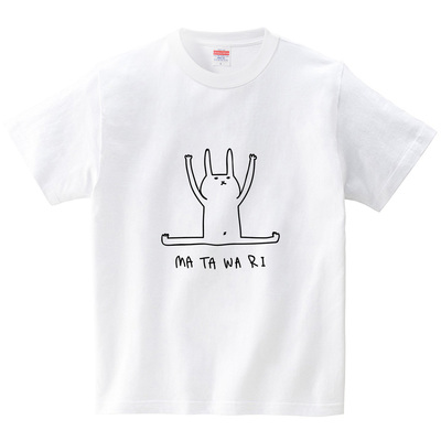 ウサギの股割り(Tシャツ・ホワイト)(オワリ)