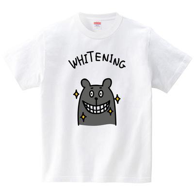 クマのホワイトニング(Tシャツ・ホワイト)(オワリ)