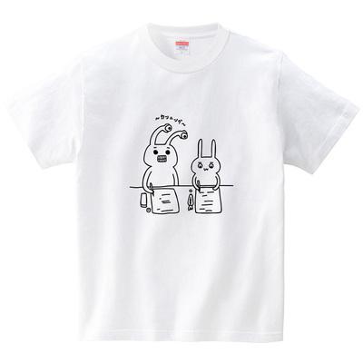 ウサギのカンニング(Tシャツ・ホワイト)(オワリ)