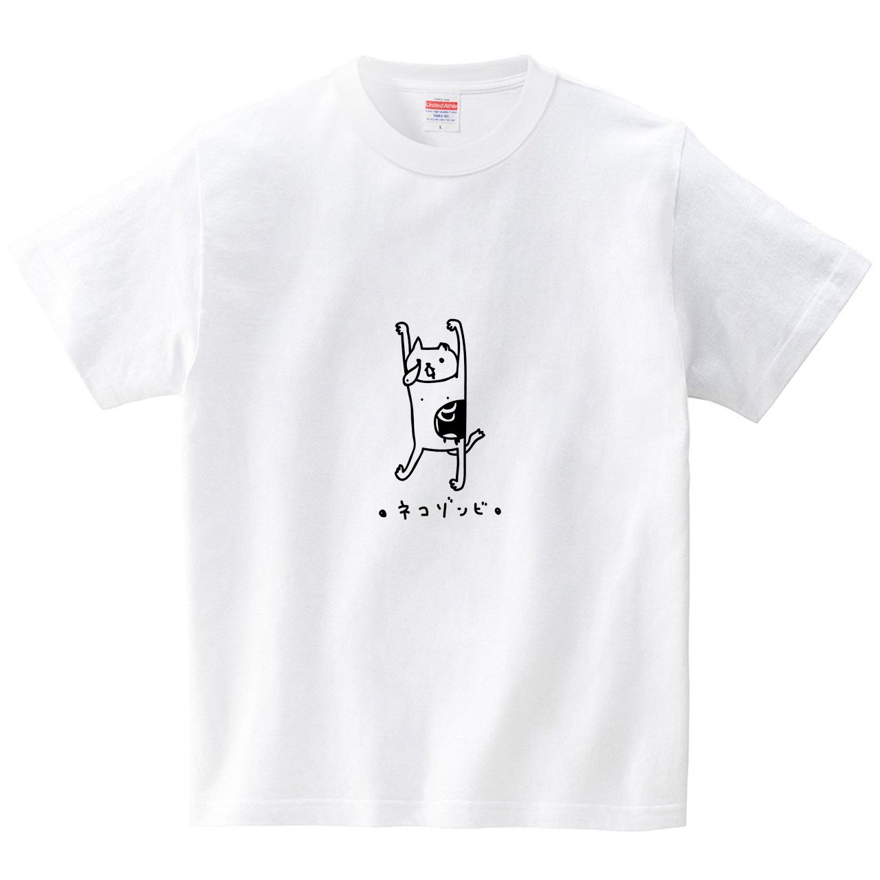 ネコゾンビ(Tシャツ・ホワイト)(オワリ)