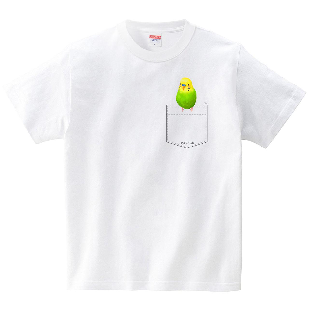 ぽけインコ2(Pocket Inco)(Tシャツ・ホワイト)(イシイミホ)