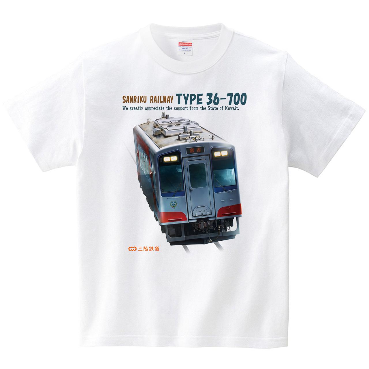 三陸鉄道 36-700形(Tシャツ・ホワイト)(嘉志高久)
