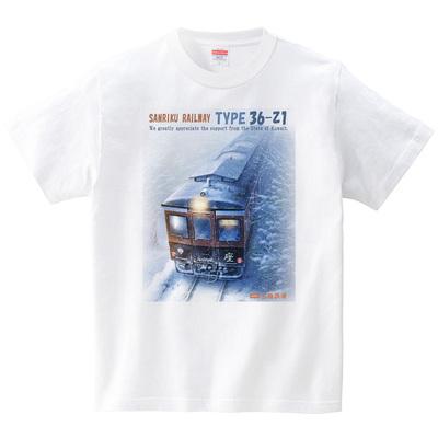 三陸鉄道 36-Z1形(Tシャツ・ホワイト)(嘉志高久)