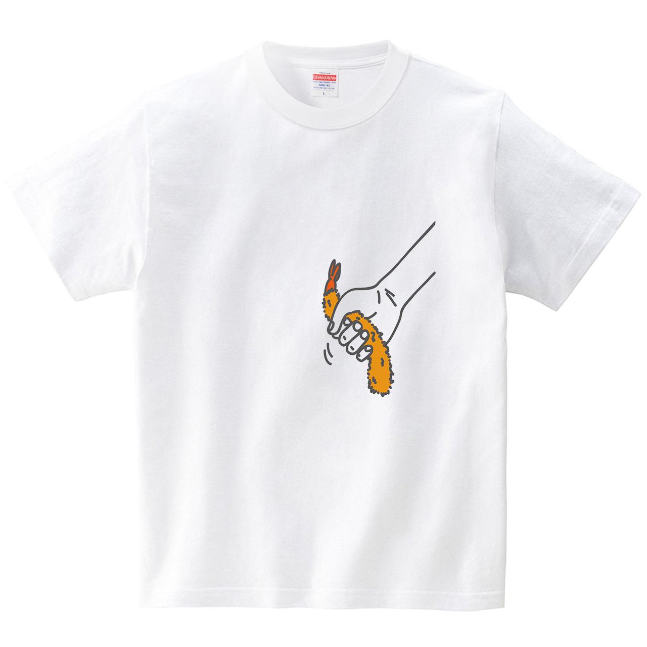 エビフライを握る(Tシャツ・ホワイト)(オワリ)