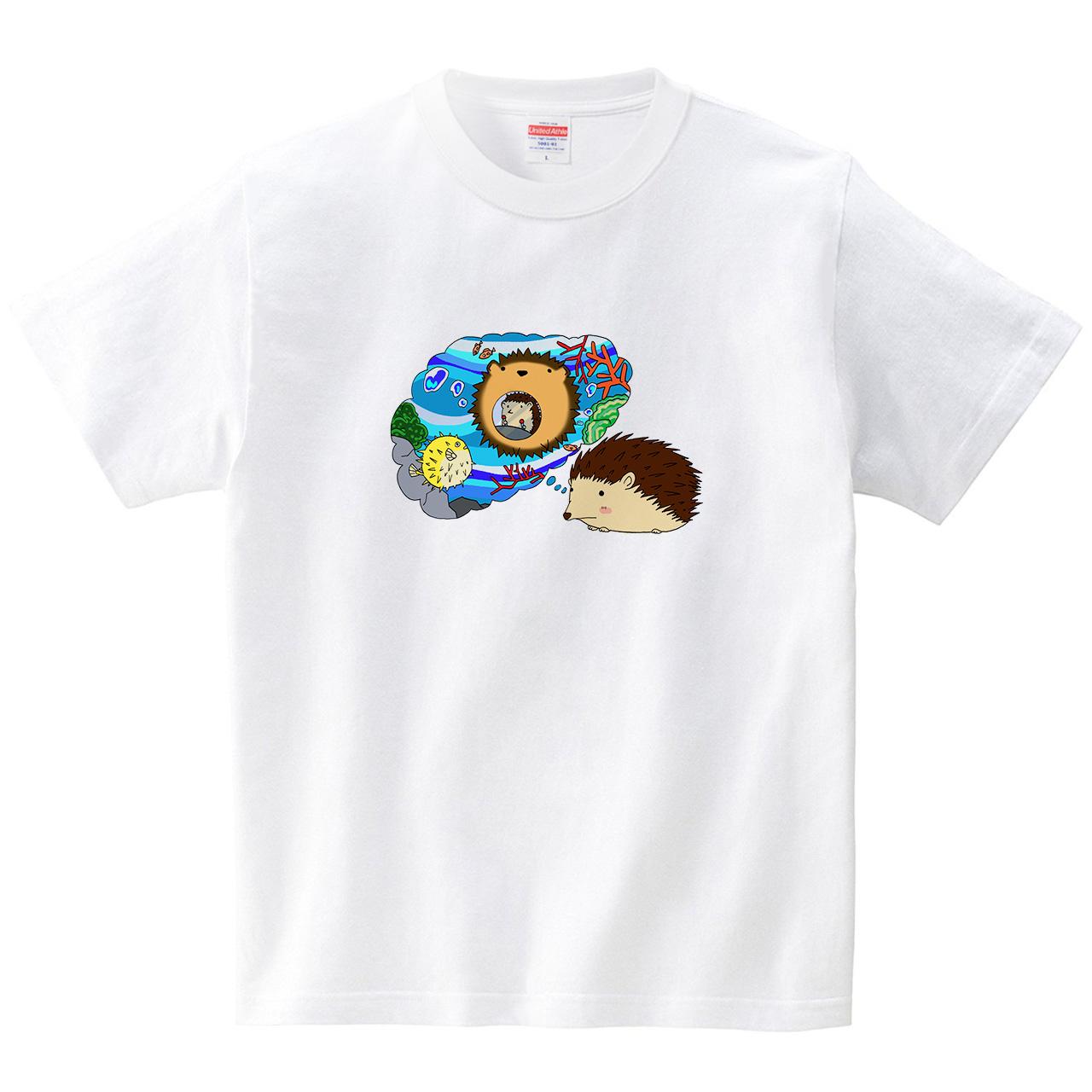 ハリネズミドリーム(Tシャツ・ホワイト)(あおまんぼう)
