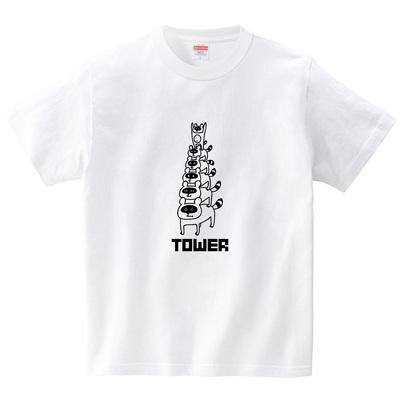 たぬきタワー(Tシャツ・ホワイト)(オワリ)