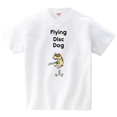 フライングディスクドッグ(Tシャツ・ホワイト)(オワリ)