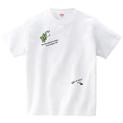 カエルのホールインワン?(Tシャツ・ホワイト)(オワリ)