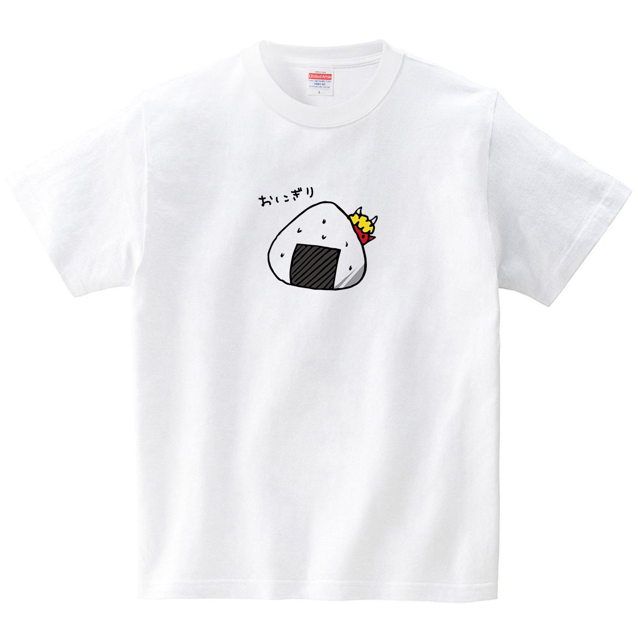おにぎり(Tシャツ・ホワイト)(あずき*)