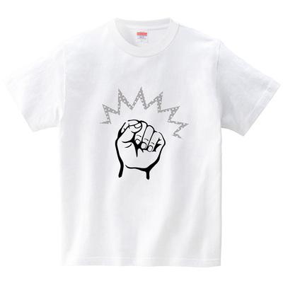 ハテナポップ じゃんけんグー(Tシャツ・ホワイト)(tsukamotojunko)