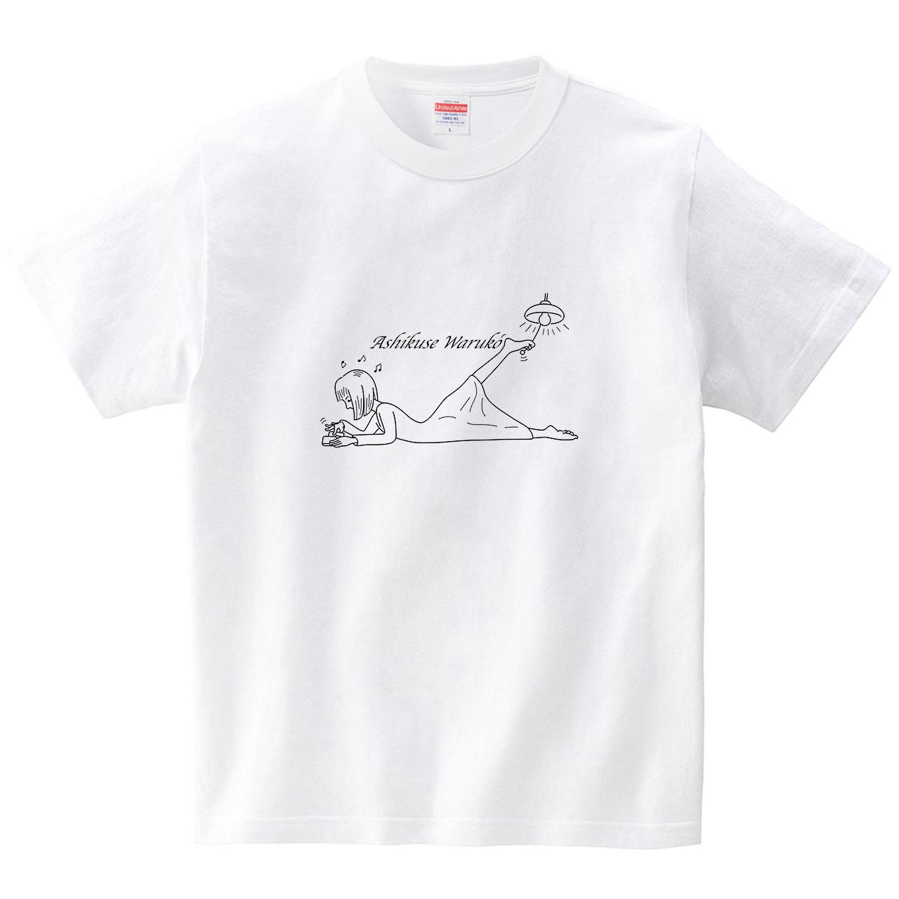 足癖ワル子(Tシャツ・ホワイト)(calamar)