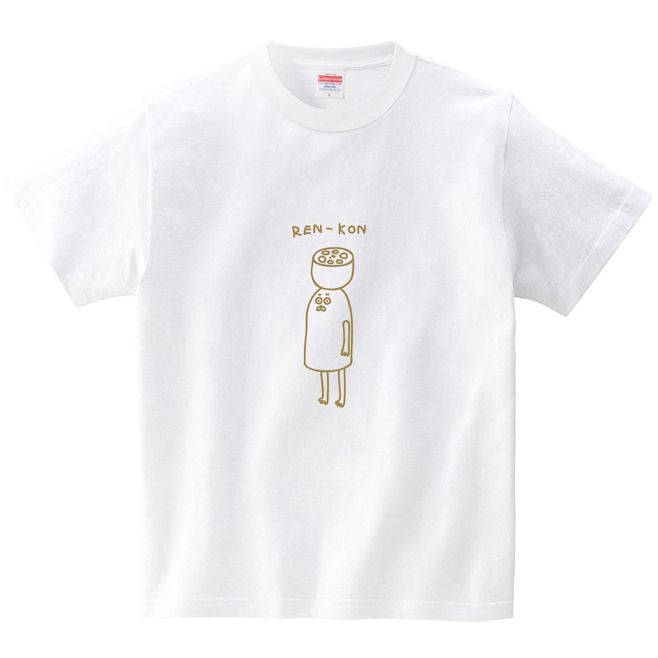 立ち上がるレンコン(Tシャツ・ホワイト)(オワリ)