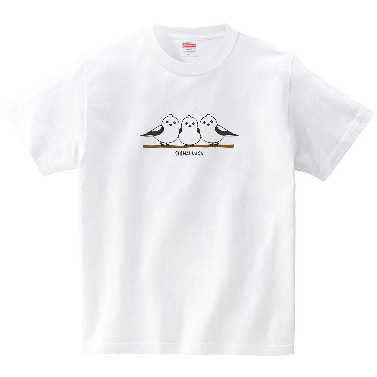 仲良しシマエナガ(Tシャツ・ホワイト)(あずき*)