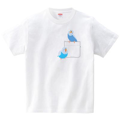 ぽけインコFun(Pocket Inco Fun)ブルー(Tシャツ・ホワイト)(イシイミホ)