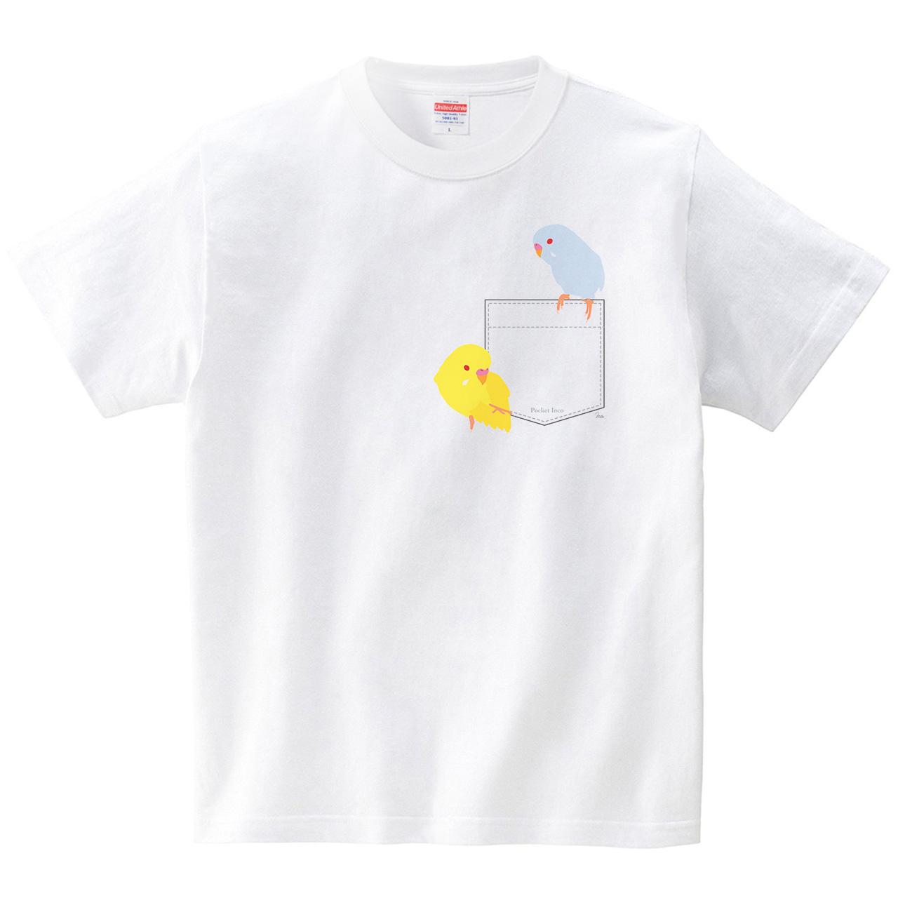 ぽけインコFun(Pocket Inco Fun)アルビノ&ルチノー(Tシャツ・ホワイト)(イシイミホ)