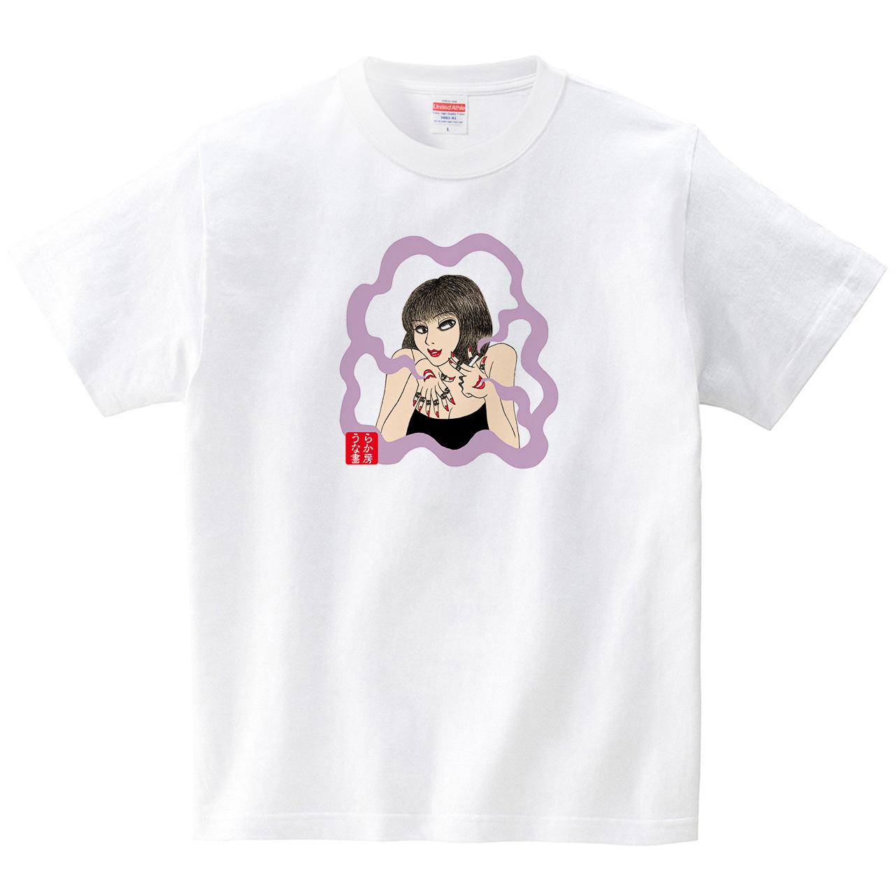 うらなか書房のちょっとシュールなTシャツ「毒を吐く」(Tシャツ・ホワイト)(うらなか書房)