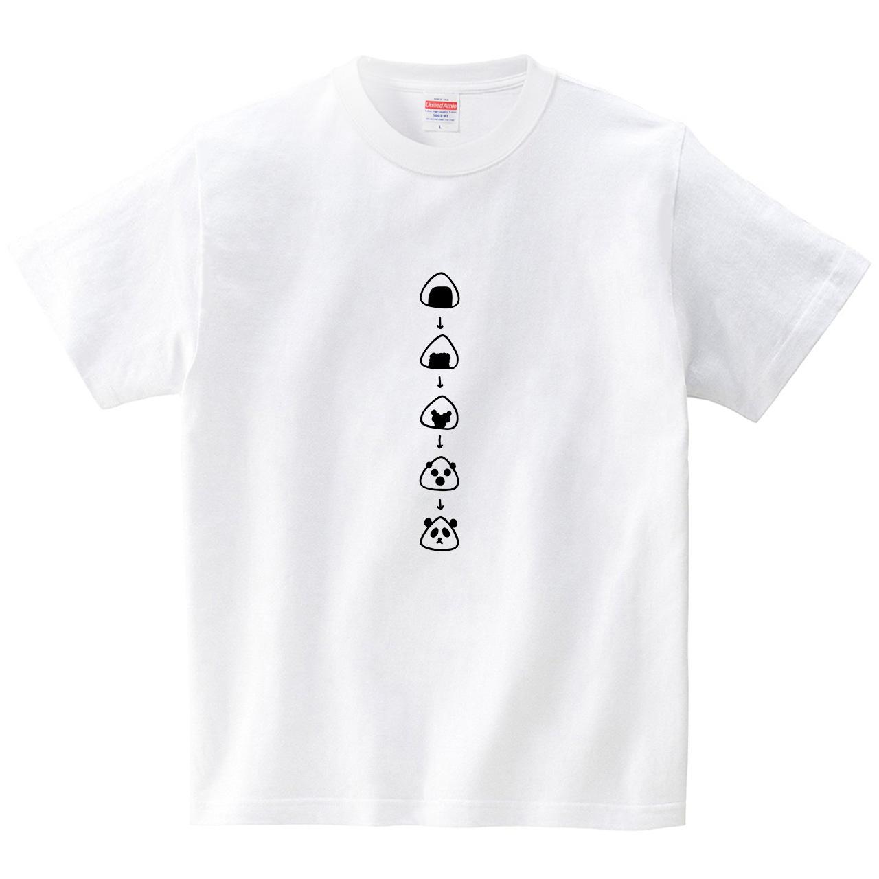 おにぎりからパンダ(Tシャツ・ホワイト)(オワリ)