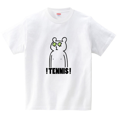 クマの目にテニスボール(Tシャツ・ホワイト)(オワリ)