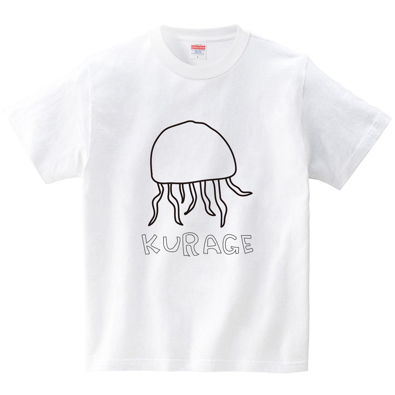 クラゲちゃん(Tシャツ・ホワイト)(CHATON_CATON_T)