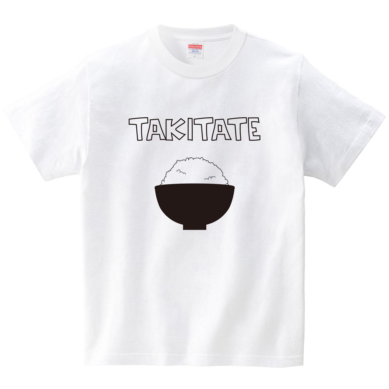 ごはん(Tシャツ・ホワイト)(CHATON_CATON_T)