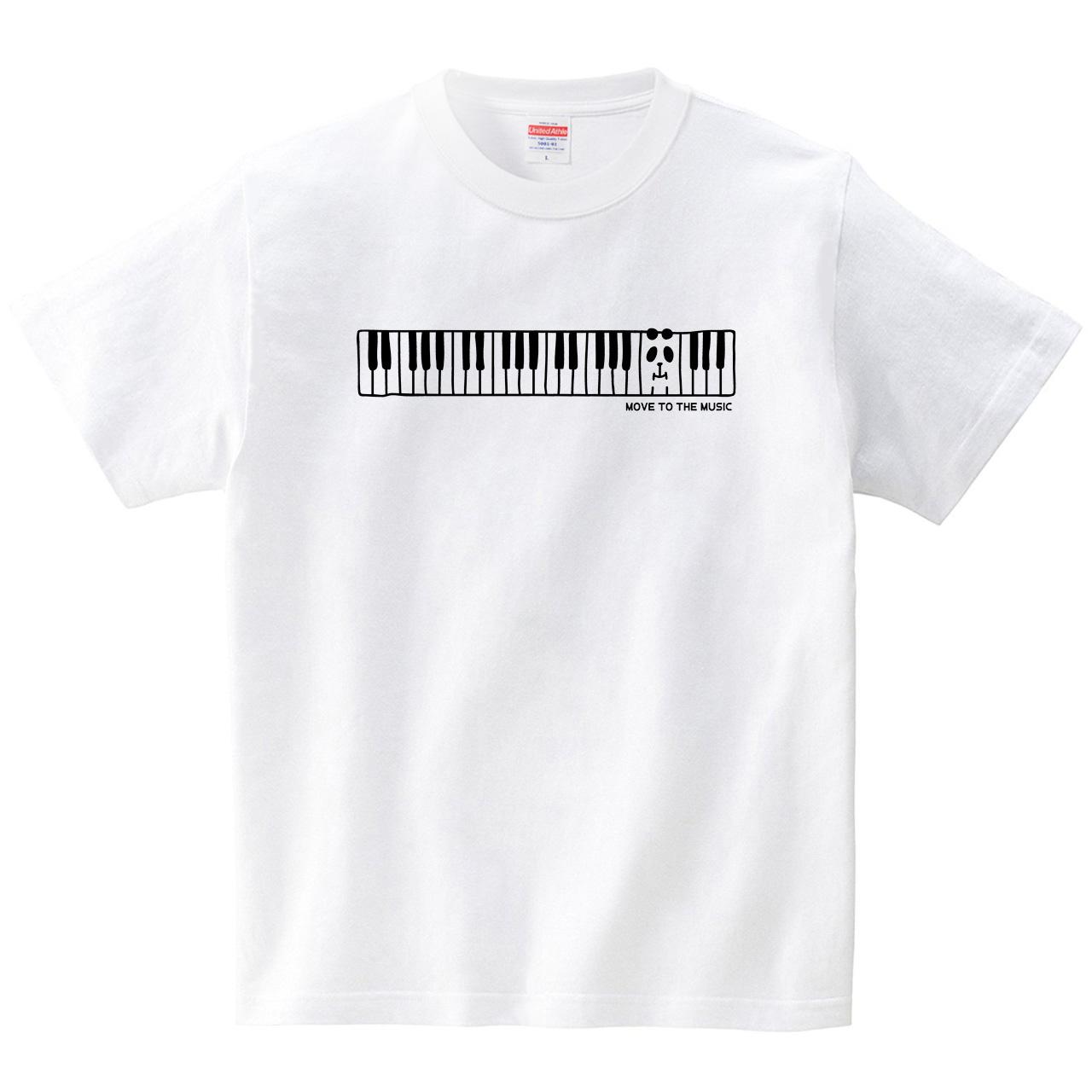 鍵盤にパンダ(Tシャツ・ホワイト)(オワリ)