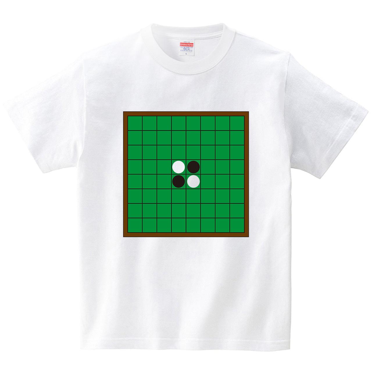 オセロ(Tシャツ・ホワイト)(フォーヴァ)