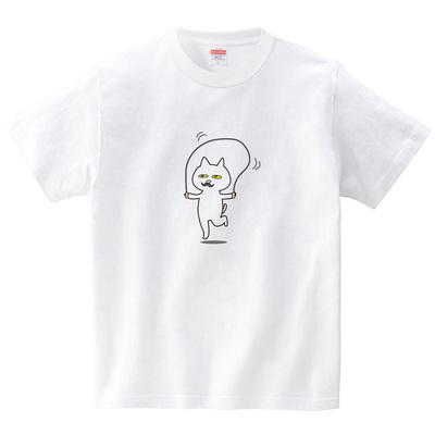 ヒゲニャン、縄跳び中(Tシャツ・ホワイト)(CHATON_CATON_T)