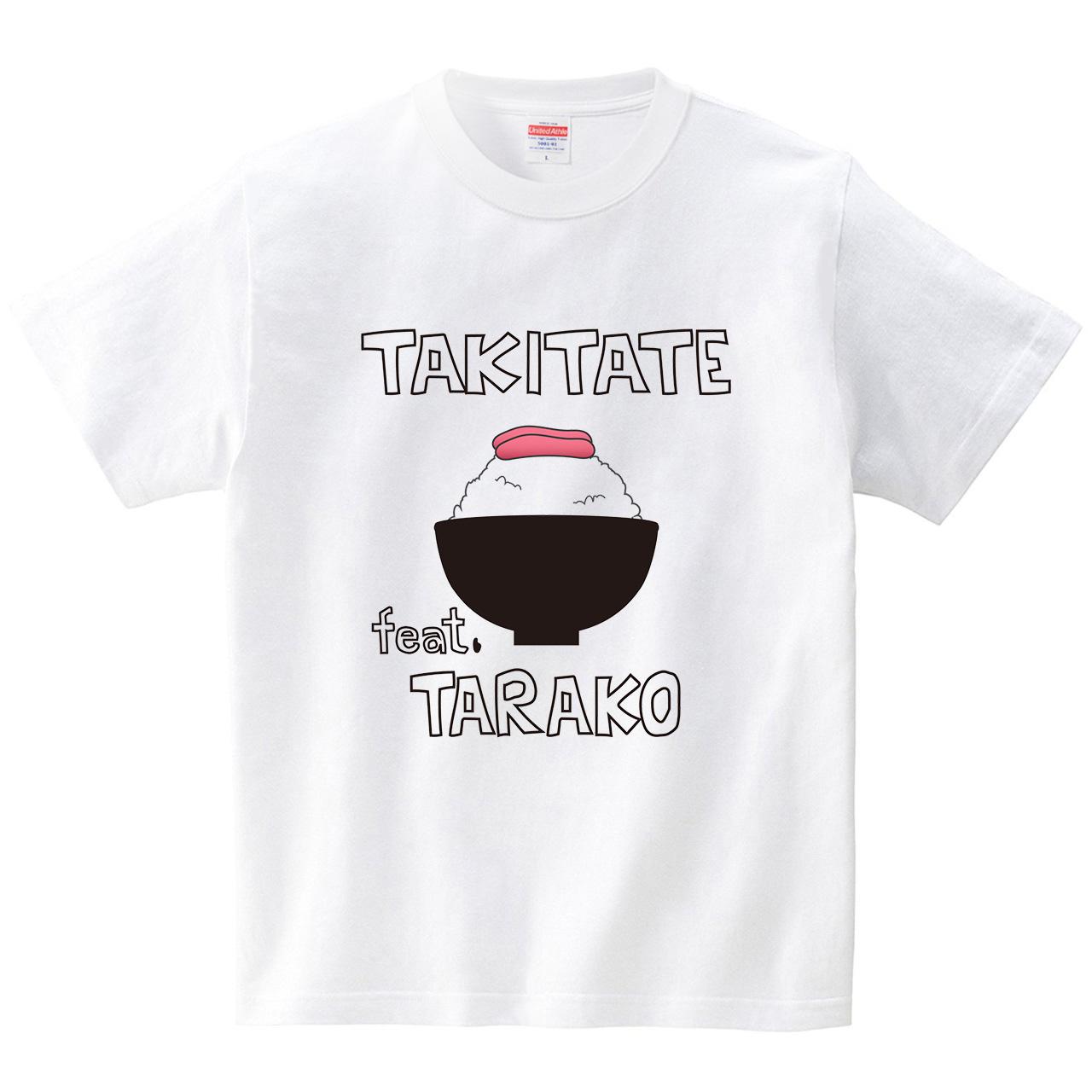 ごはんとたらこ(Tシャツ・ホワイト)(CHATON_CATON_T)