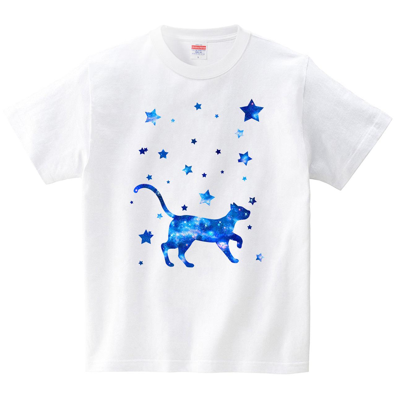お散歩宇宙猫(Tシャツ・ホワイト)(冴木みやこ)