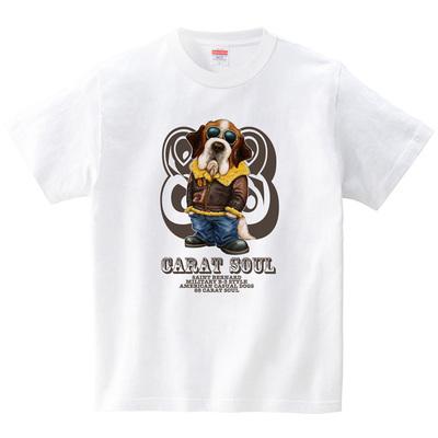アメカジ・ドッグス <セントバーナード>(Tシャツ・ホワイト)(こいでゆーじ)