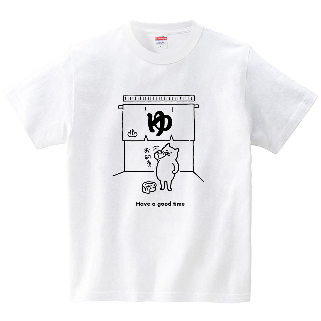 ハテナポップ 銭湯(Tシャツ・ホワイト)(tsukamotojunko)