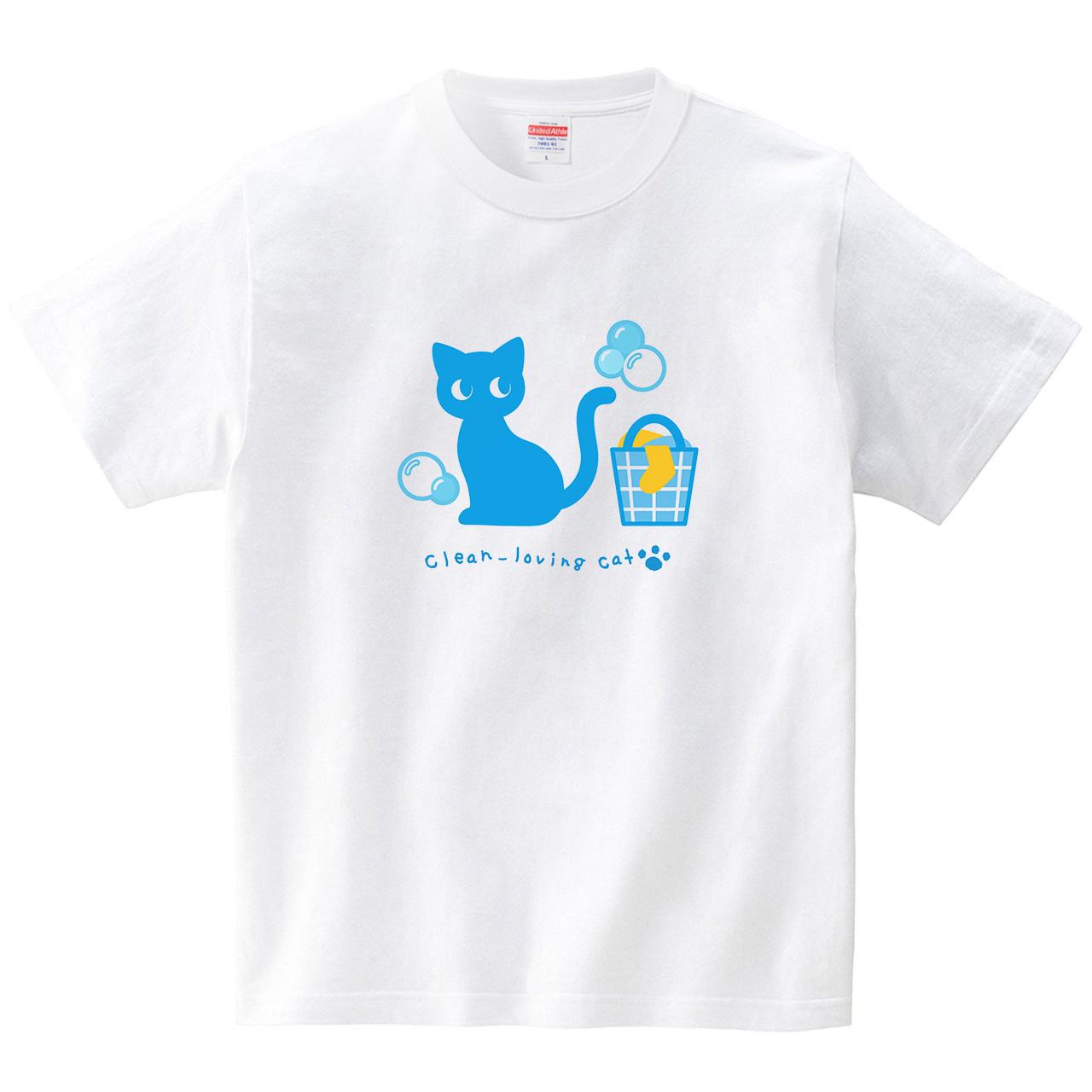 洗濯ねこ(Tシャツ・ホワイト)(あずき*)