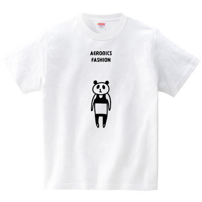 エアロビクスなパンダ(Tシャツ・ホワイト)(オワリ)