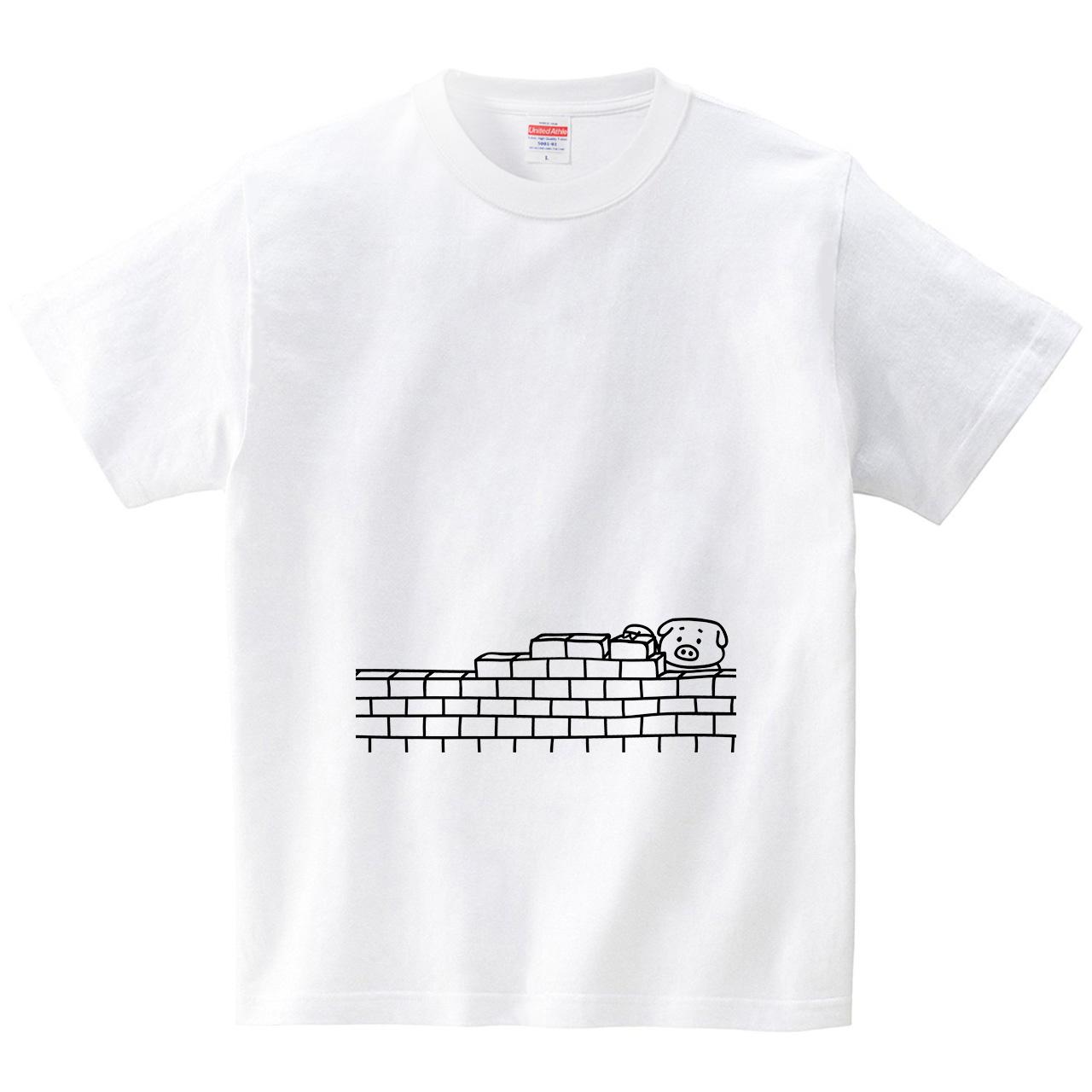 レンガを積むブタ(Tシャツ・ホワイト)(オワリ)