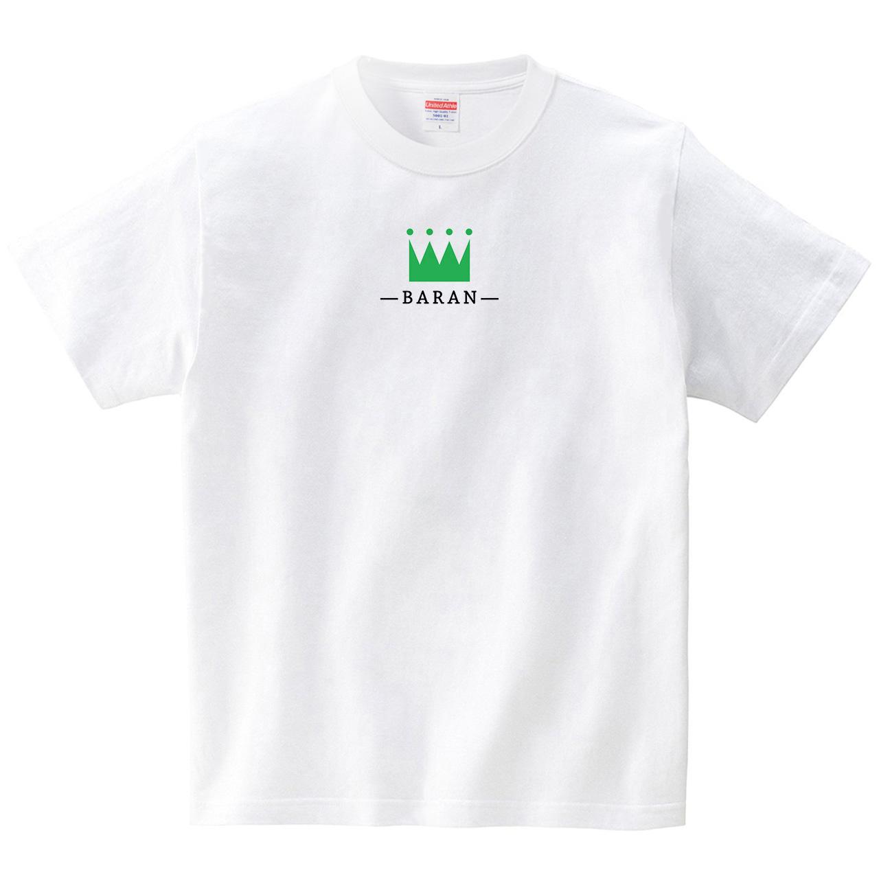バランクラウン(Tシャツ・ホワイト)(オワリ)