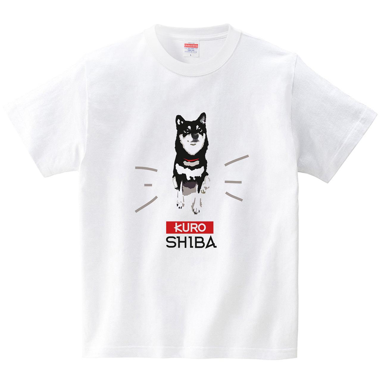 ご満悦黒柴犬(Tシャツ・ホワイト)(funny cafe)