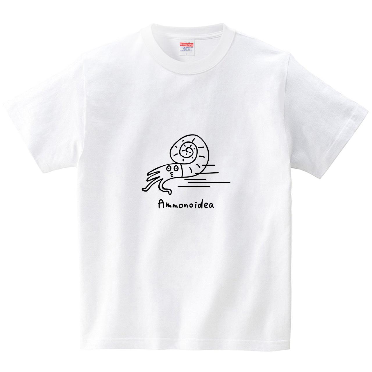走るアンモナイト(Tシャツ・ホワイト)(オワリ)