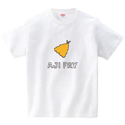 アジフライ(Tシャツ・ホワイト)(CHATON_CATON_T)
