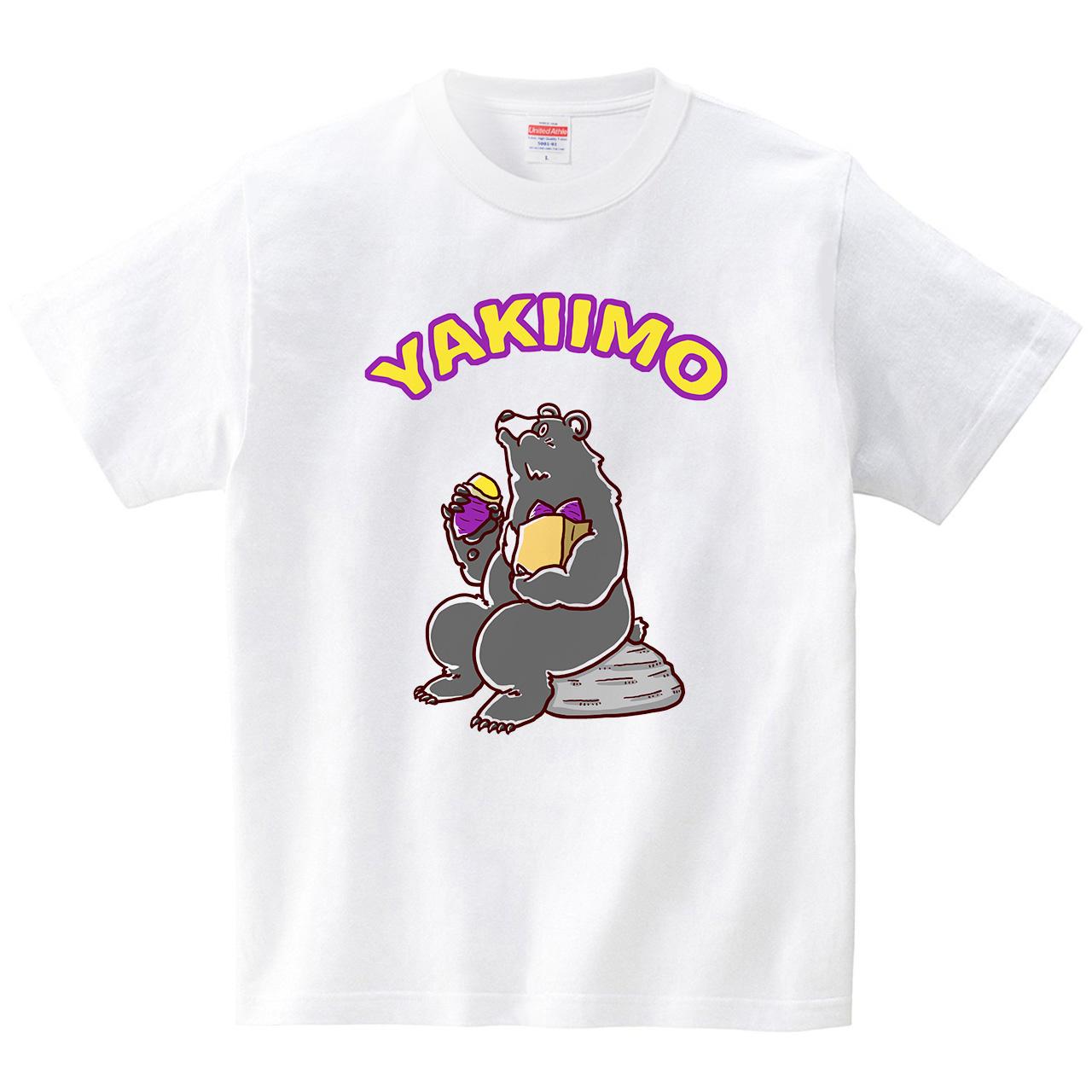 焼き芋(Tシャツ・ホワイト)(ROBO 66号)