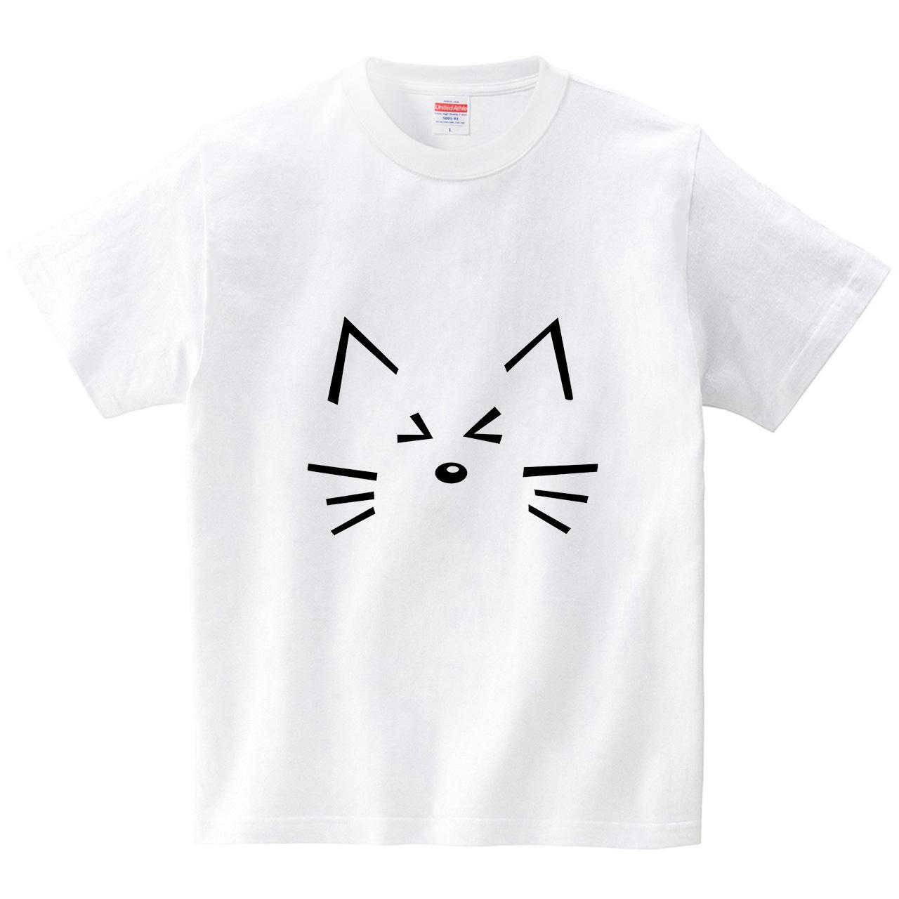 猫顔どアップ その4(Tシャツ・ホワイト)(筆文字屋 みやT)